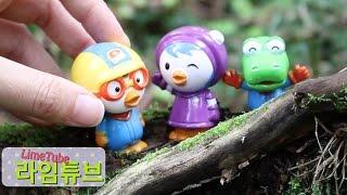 뽀롱뽀롱 뽀로로 제주 숲속 여행 가자~!장난감 놀이 Pororo Forest Travel Toys Play おもちゃ đồ chơi ของเล่น 라임튜브