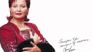 Хания Фархи - Альдермеш