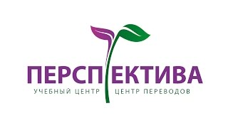 Отзыв о курсах Румынского языка.
