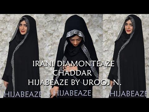 IRANI DIAMONTEAZE CHADDAR | HIJABEAZE BY UROOJ N.