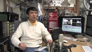 飯倉清、自身の作を語る/ロードバイク完全組立2.0 thumbnail
