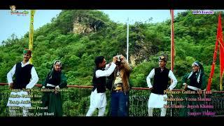 Pahari song chamba aar ke nadiya paar- kuldeep sharma (full video)