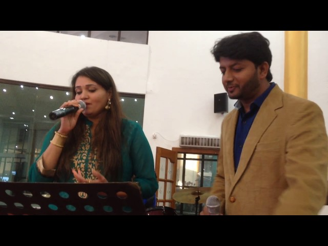 O megave song by purshotham and anuradha bhat