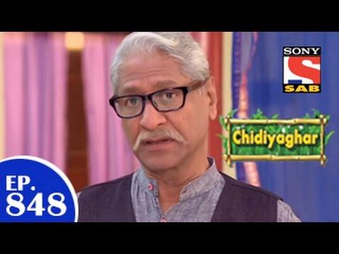 Chidiya Ghar - चिड़िया घर - Episode 848 - 20th February 2015