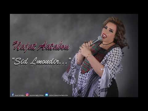 Najat Aatabou Sid Lmoudir -  سيد المدير نجاة اعتابو