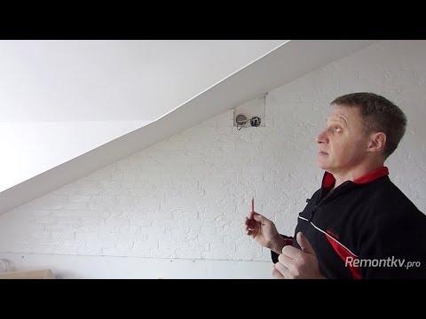 видео: Визуальное выравнивание потолка за «копейки»
