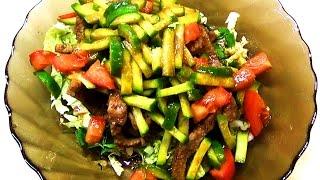 ТЁПЛЫЙ ТАЙСКИЙ САЛАТ / Как Приготовить Тайский Тёплый Салат