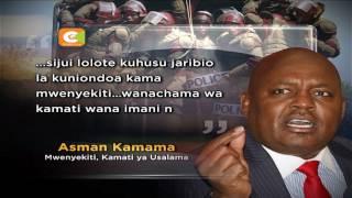 Kamama amulikwa