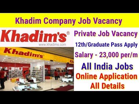 Khadim's Company Job Vacancy    Private Jobs    Online Application