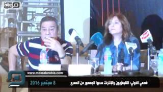 مصر العربية | فهمي الخولي: التليفزيون والإنترنت سحبوا الجمهور من المسرح