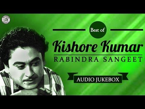 Best of Kishore Kumar | Rabindra Sangeet | Ei Kathati Mone Rekho | Kishore Kumar Bengali Songs