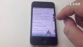 Обзор толкового словаря в IPhone - Уроки по пользованию IPhone