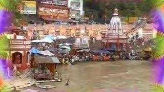 Jai Gange Mata [Ganga Maiya Aarti] by Tripti Shakya