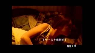 [avex官方]羅志祥 小丑魚 (MV完整版)