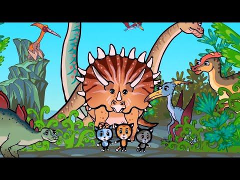 Видео: ТРИ КОТЕНКА - Раньше были динозавры - Новые песенки - Теремок песенки