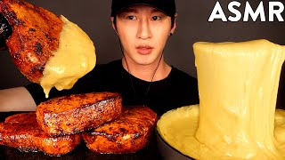 ASMR FILET MIGNON & STRETCHY CHEESE FONDUE MUKBANG (No Talking) COOKING & EATING SOUNDS