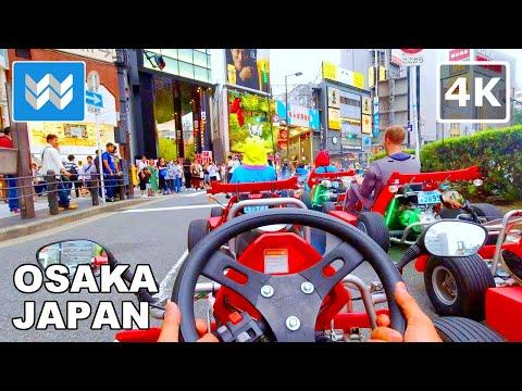🏎️ Real Life MARIO KART - Driving around Osaka, Japan - Street Go Kart Tour  🎧【4K】