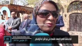 مصر العربية | نائبة محافظ القاهرة لامهات الشهداء فى عيد الأم: احنا أولادكم