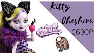 Обзор Китти Чешир Путь в страну Чудес / Kitty Cheshire way too Wonderland  CJF41
