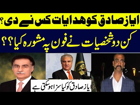 Unsa Kiani Latest Talk Shows and Vlogs Videos