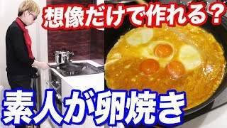 Kewpie 3 Minute Cooking (TV Program)