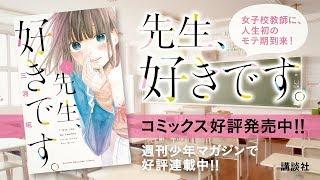 チャンネル登録・高評価よろしくお願いします!! 声優 花澤香菜さんが...