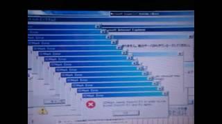 Crazy New Virus!!!!!! Free Download!!!!!!!!!!