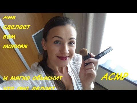Моника Белуччи в молодости, макияж звезд, особенности макияжа Моники Белуччи