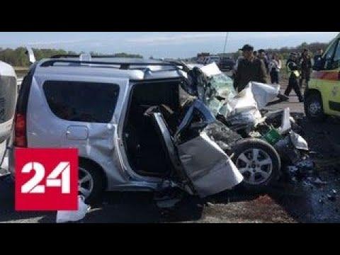 Шесть человек погибли в столкновении с трактором в Башкирии - Россия 24