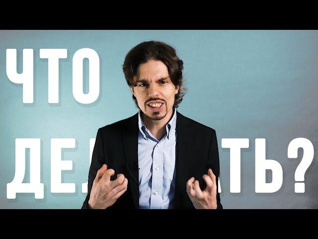 Как правильно построить планы на 2019 год? Рекомендации от Николая Ягодкина. 12+