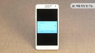 [HD] 갤럭시 A7 리뷰 / GALAXY A7 review / SM-A700K