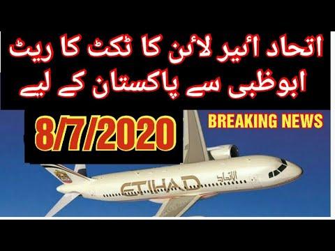 Etihad Airline Abu Dhabi To Pakistan Flight Schedule