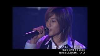 KimHyunJoong SS501 Stand by me : [和訳] ハングル