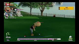 『甘王』は俺がもらう!アマリエ杯練習♪NewみんなのGOLF 最高・最強・怪物・皇帝・にゅーみんごる・PS4・eスポーツ・急上昇・バズる