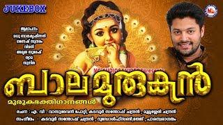 കേൾക്കൻകൊതിച്ച ശ്രീമുരുക ഭക്തിഗാനങ്ങൾ | Hindu Devotional Songs Malayalam | Sree Murugan Songs