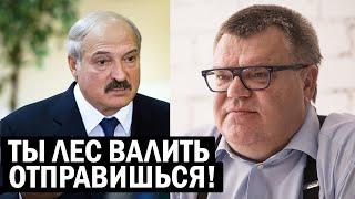 СРОЧНО! Лукашенко готовит КОЛОНИЮ для Бабарико - Бацька слетает с катушек - Свежие новости
