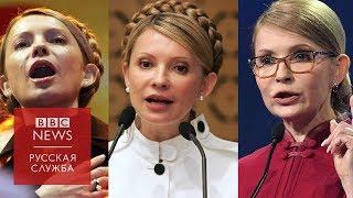 Юлия Тимошенко: пять фактов о кандидате в президенты Украины