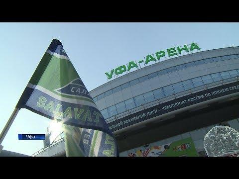 «Салават Юлаев» начал плей-офф КХЛ с победы
