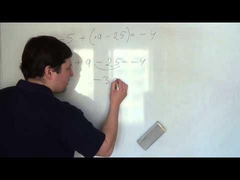 Как решить уравнение с х в скобках