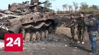 Донбасс заплатил страшную цену за свободу, историю и язык - Россия 24