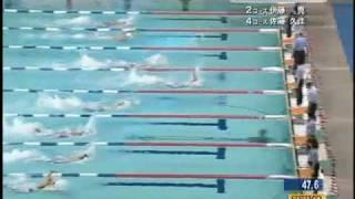 日本新記録48秒91 男子100m自由形 佐藤久佳 2007.9.9