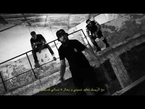 NESSYOU - L'MANÈRA ( Officiel HD )