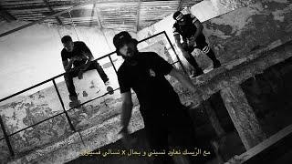 NessYou - L'manera (Officiel Music Video)