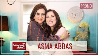 Asma Abbas | An Exciting Interview Coming Your Way | Promo | Speak Your Heart With Samina Peerzada