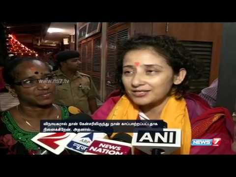 "Manisha Koirala says, ""Lord Ganesha helped me to survive cancer"" 