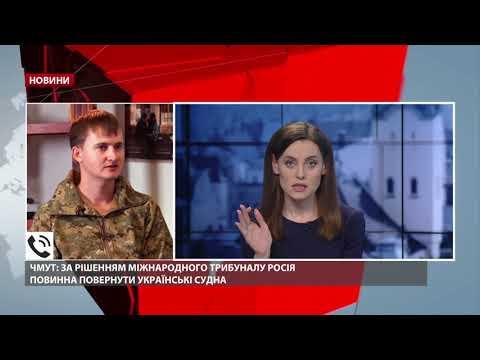 24 Канал: Чому Росія вирішила повернути кораблі: пояснення експерта