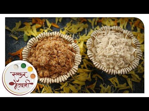 Panchkhadya & Khirapat | Ganpati Special Prasad Nevedya | Recipe by Archana in Marathi