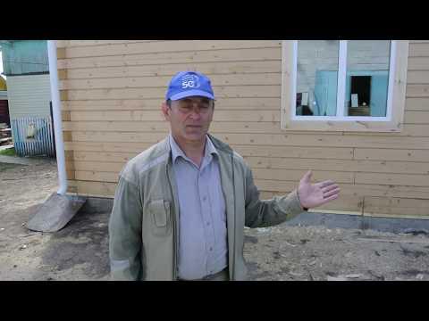 Отзыв о компании Зеленый Дом. Отзыв о строительстве дома из профилированного бруса.