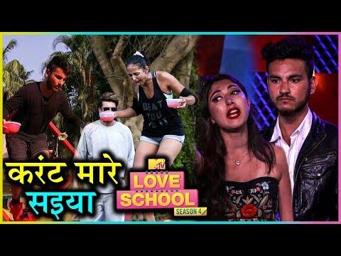 love school 3 wild card entry - Myhiton