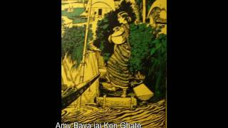 Download Baya Jao Kon Ghate Music & Lyric ©  Jasim Uddin Singer: Abbakar Siddique MP3 song and Music Video